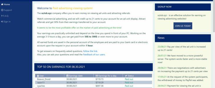 xzjob.xyz payment proof